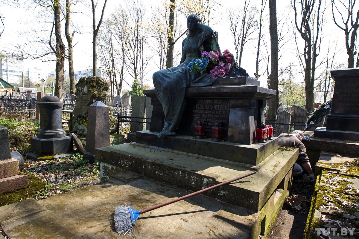 Католическое польское кладбище (Могилёв)