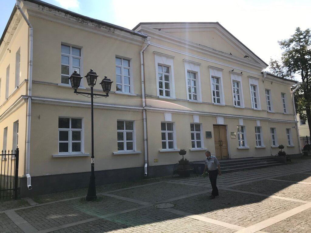 Подольский краеведческий музей (Подольск)