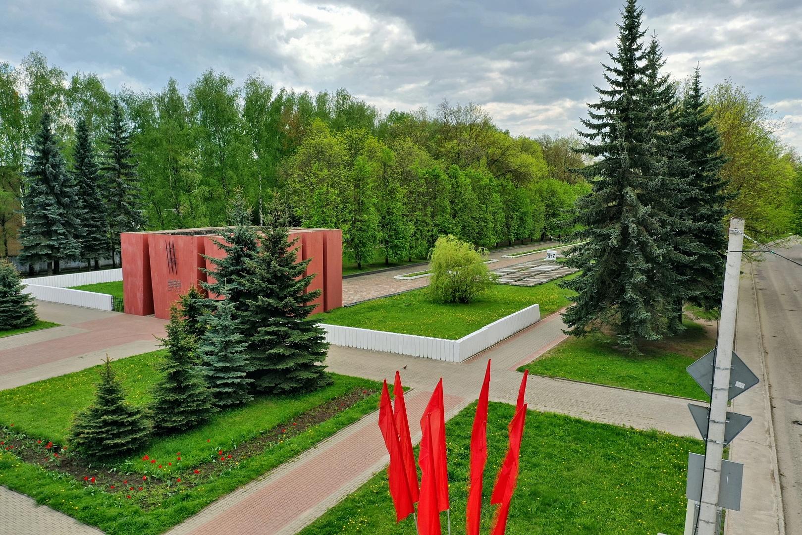 Мемориал погибшим в фашистских концлагерях (Смоленск)