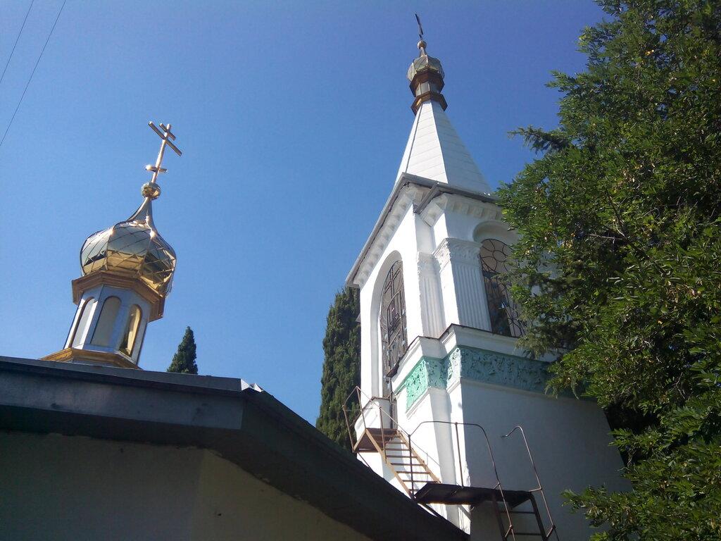 Церковь Пантелеимона (Алупка)