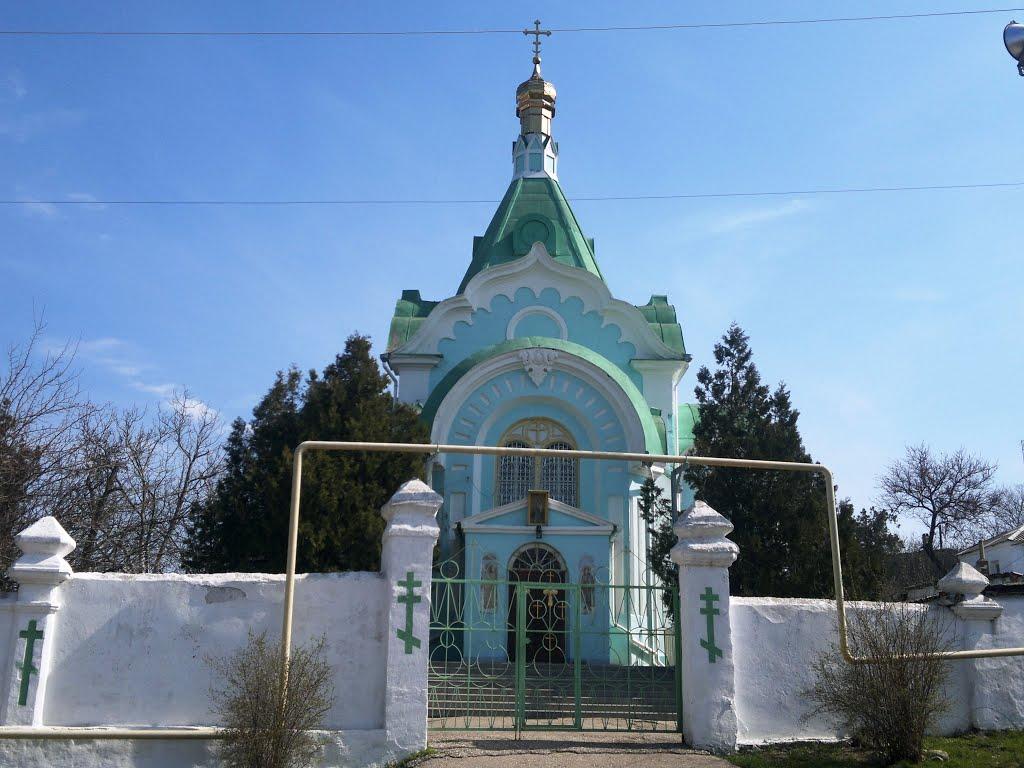 Свято-Афанасьевская церковь (Керчь)