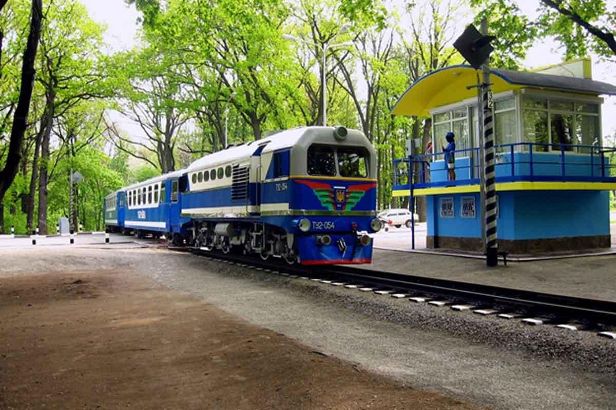 Харьковская детская железная дорога (Харьков)