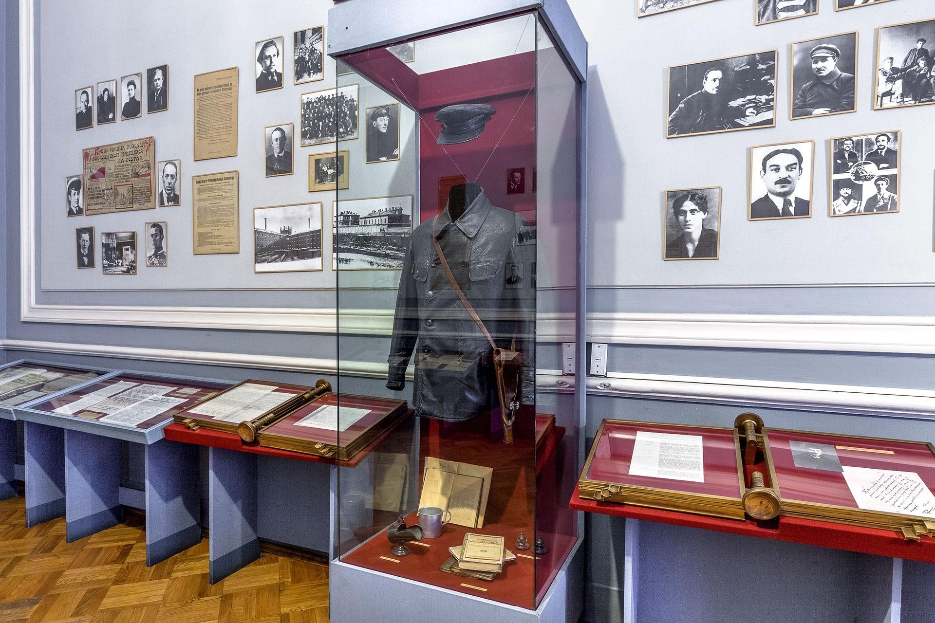 Музей истории политической полиции России (Санкт-Петербург)