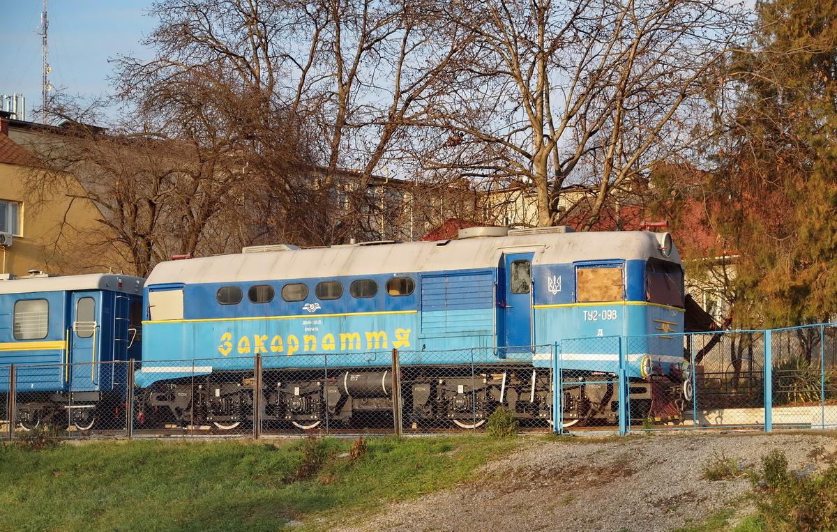 Луцкая детская железная дорога (Луцк)