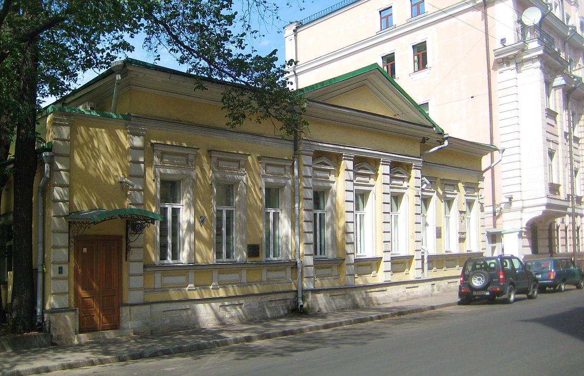 Музей-мастерская А. С. Голубкиной (Москва)