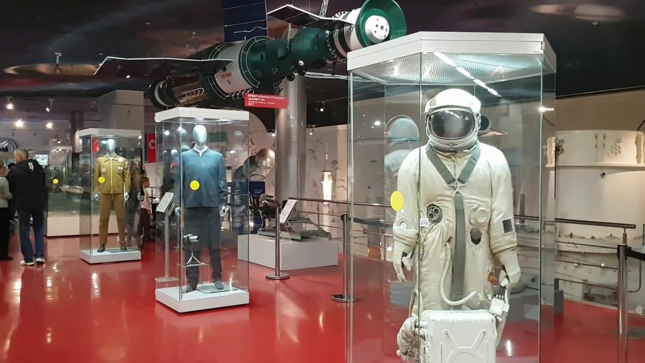 Мемориальный музей космонавтики (Москва)