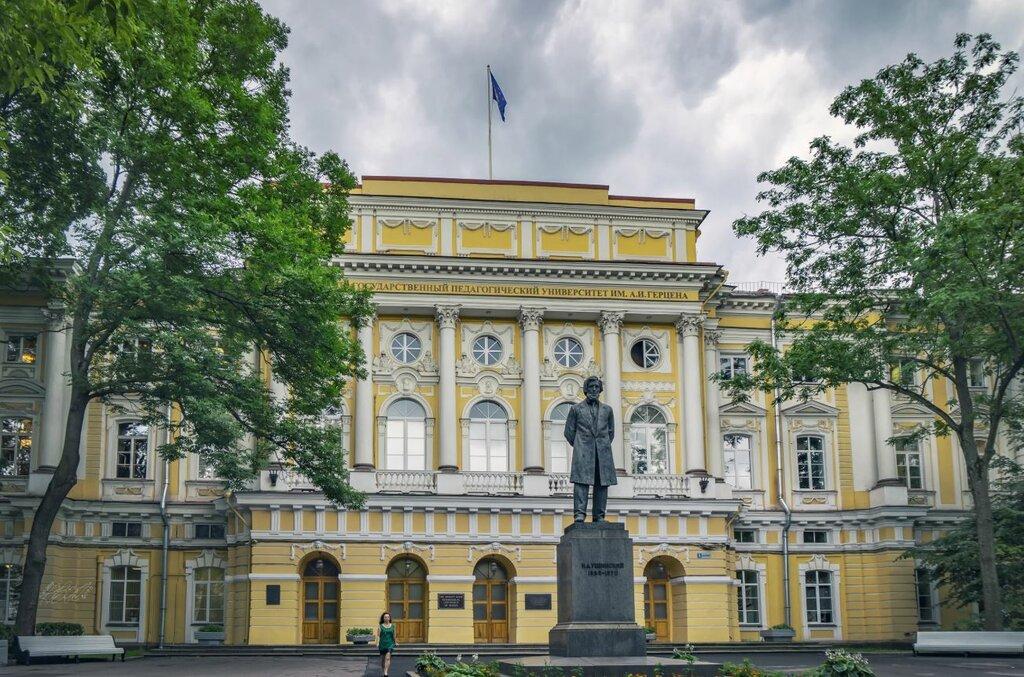 Дворец Разумовского (Санкт-Петербург)