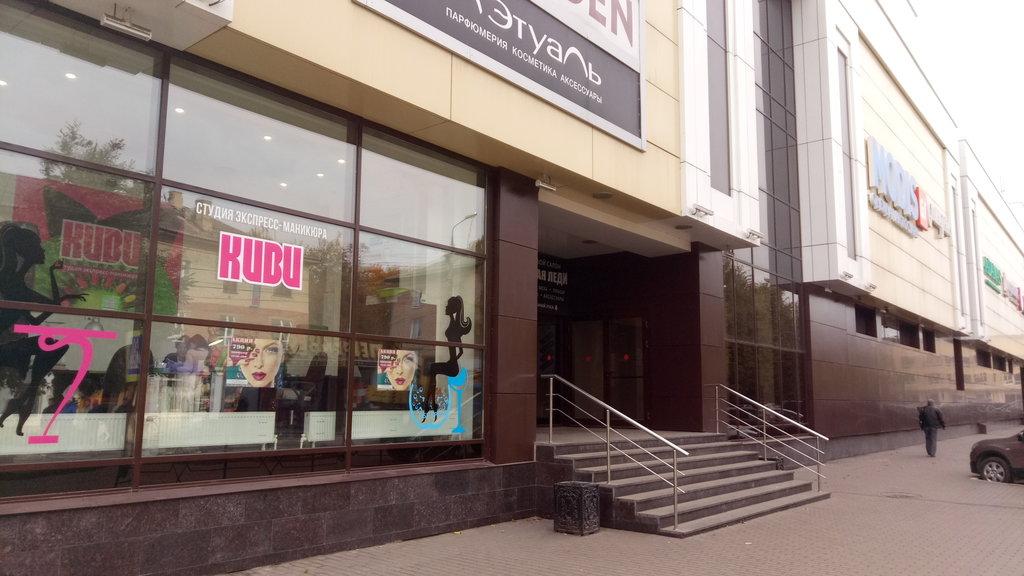 Магазин «Суворовские конфеты» (Суворов)