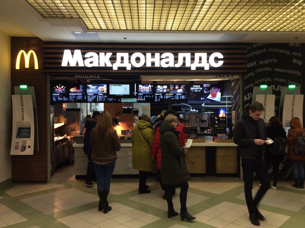 Макдоналдс у Витебского вокзала (Санкт-Петербург)