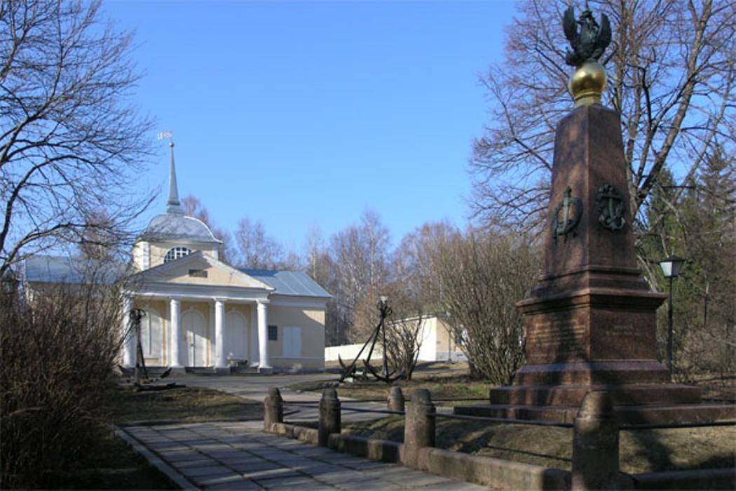 Музей-усадьба «Ботик Петра I» (Переславль-Залесский)