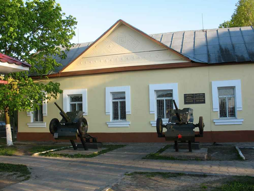 Историко-краеведческий музей (Жлобин)