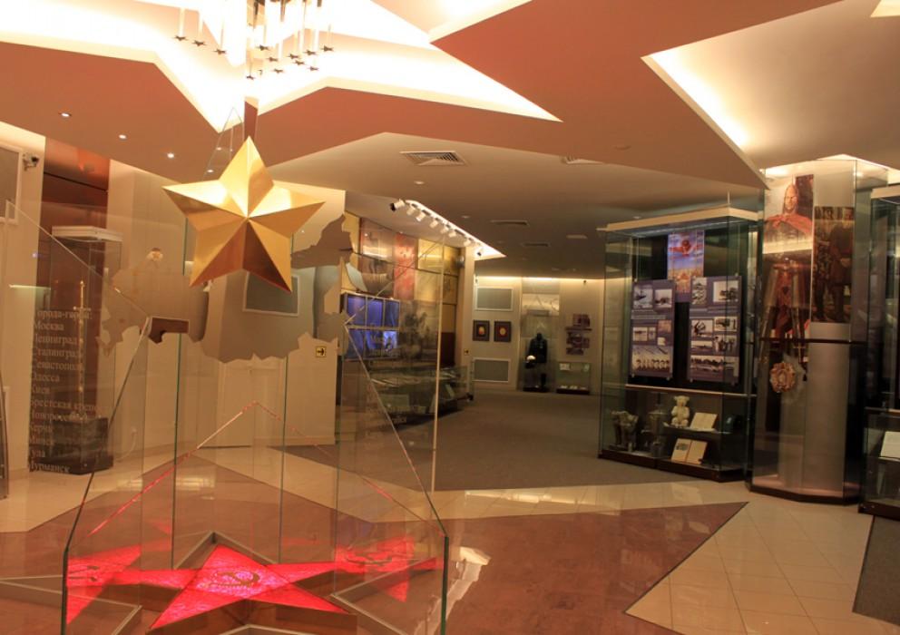 Музей Героев Советского Союза (Москва)
