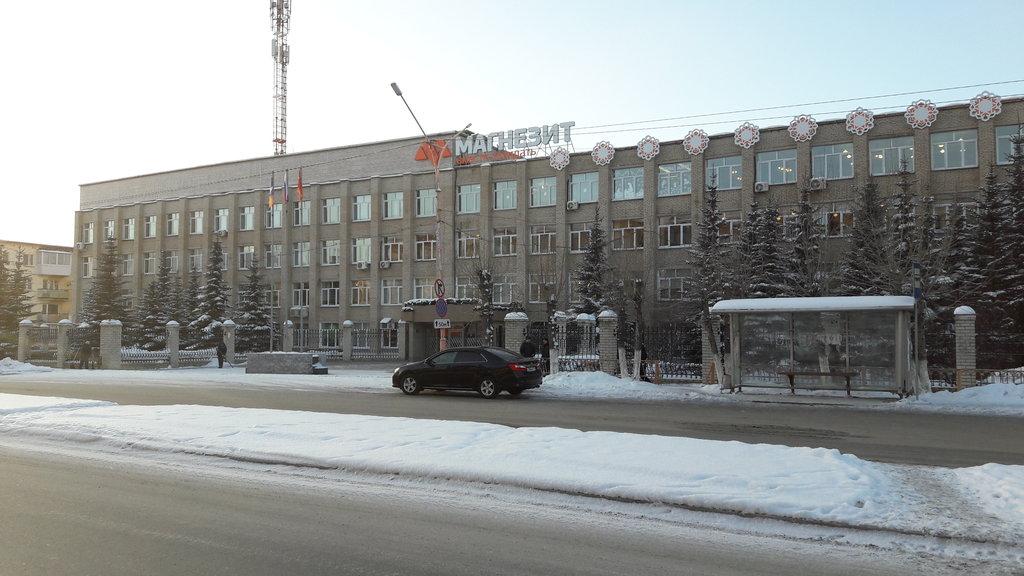 Музей комбината «Магнезит» (Сатка)