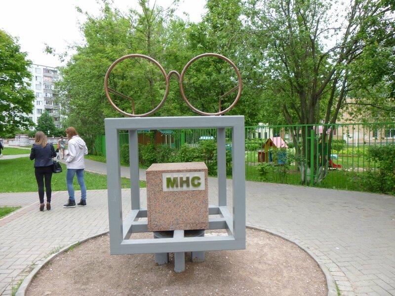 Памятник младшему научному сотруднику (Троицк)