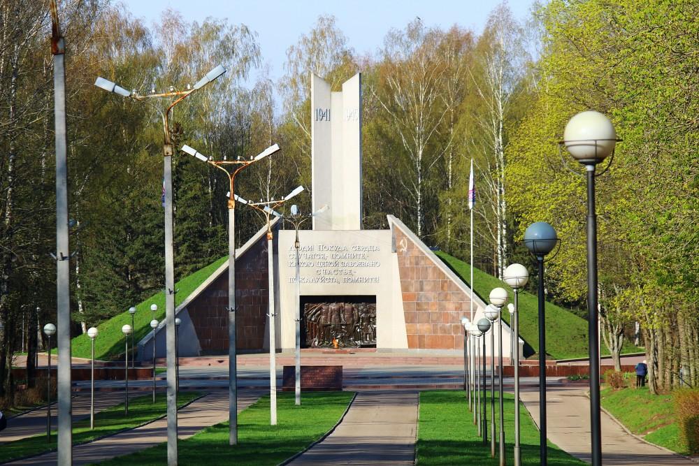 Курган Бессмертия и мемориал «Скорбящая мать» (Смоленск)