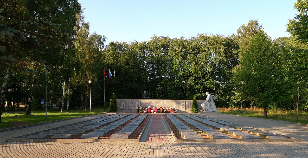 Мемориал жертвам ВОВ (Приморск)