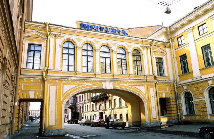 Здание Главпочтамта (Санкт-Петербург)