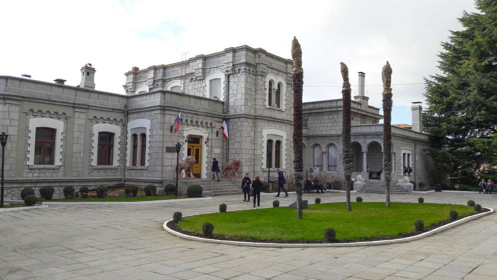 Юсуповский дворец (Кореиз)