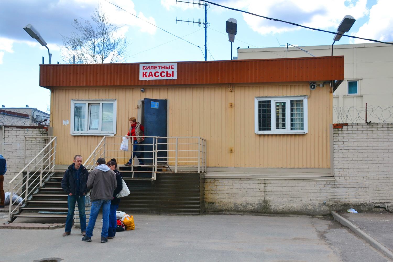Автостанция «Парнас» (Санкт-Петербург)