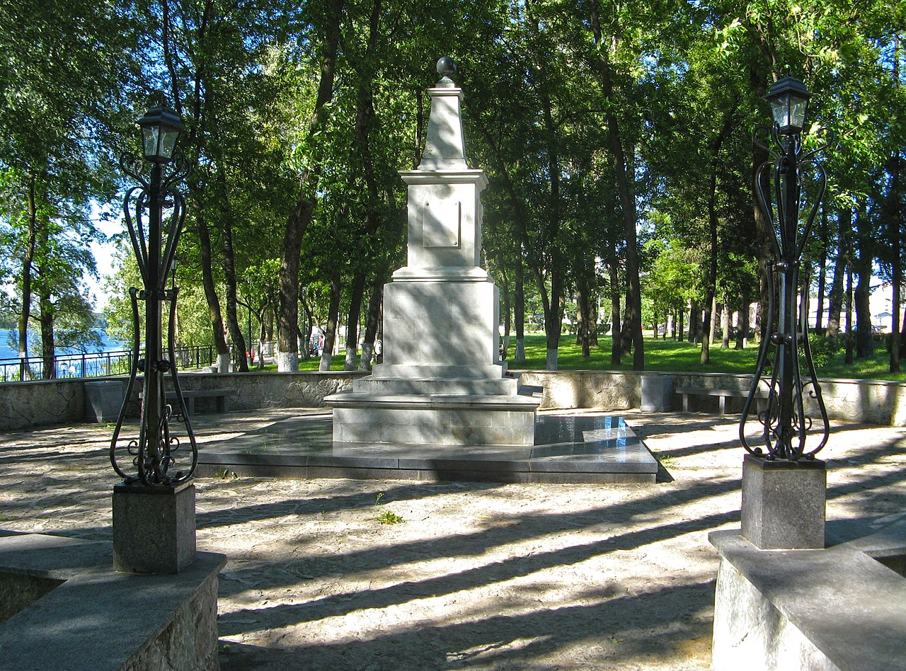 Памятник Петру I (Кировск)