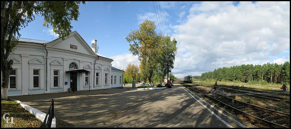Железнодорожный вокзал «Углич» (Углич)