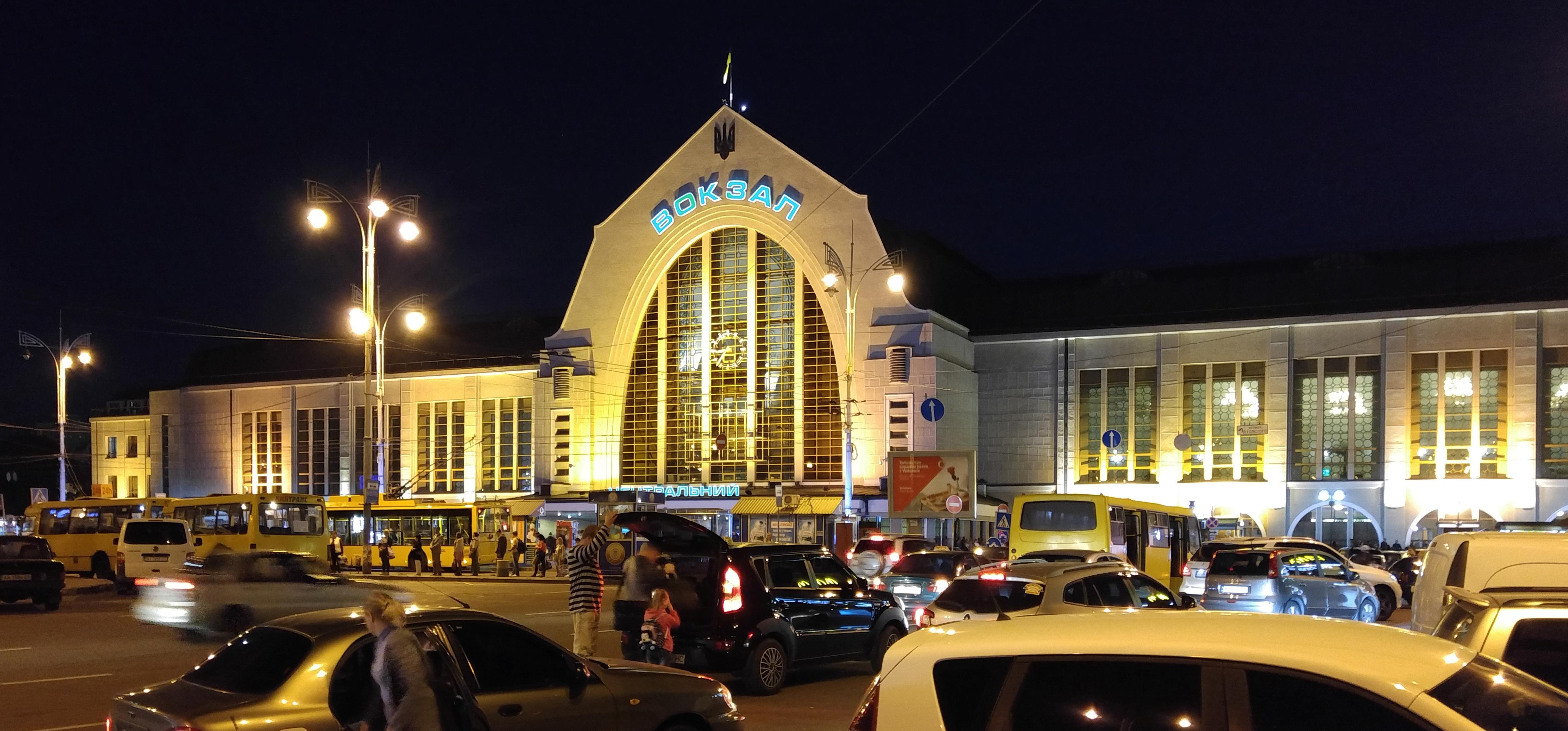 Комнаты отдыха железнодорожного вокзала (Киев)