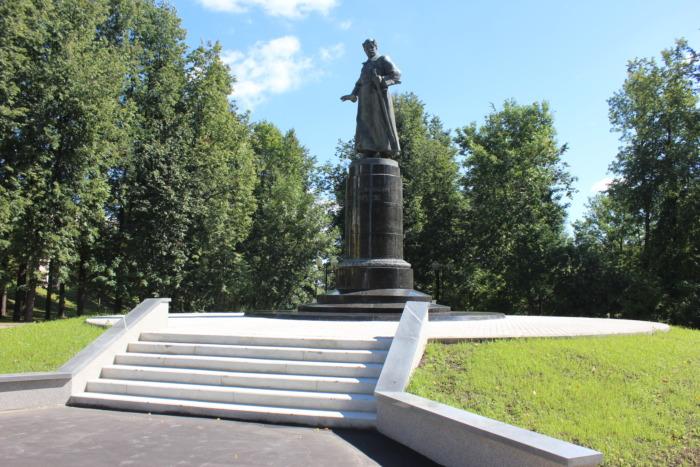 Памятник М. В. Фрунзе (Иваново)