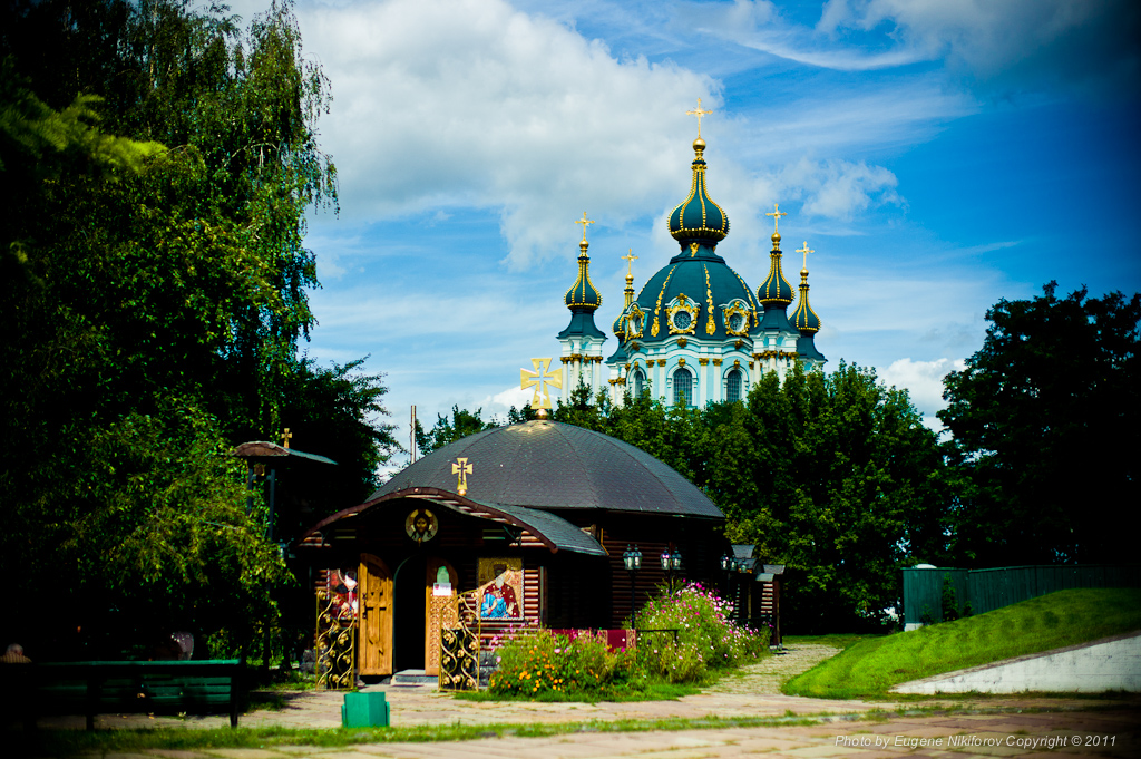 Андреевский спуск (Киев)