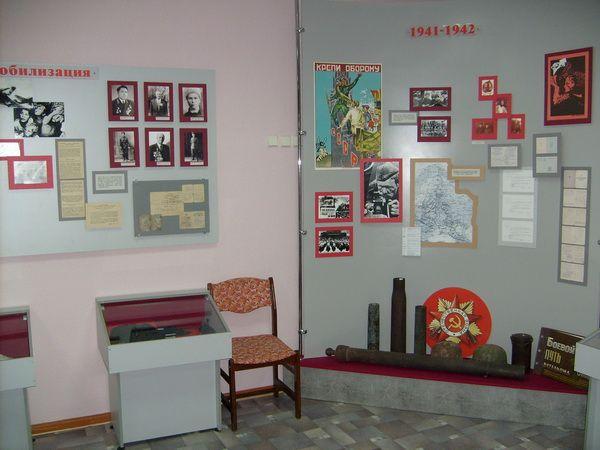 Краеведческий музей станицы Луганской (Луганская область)