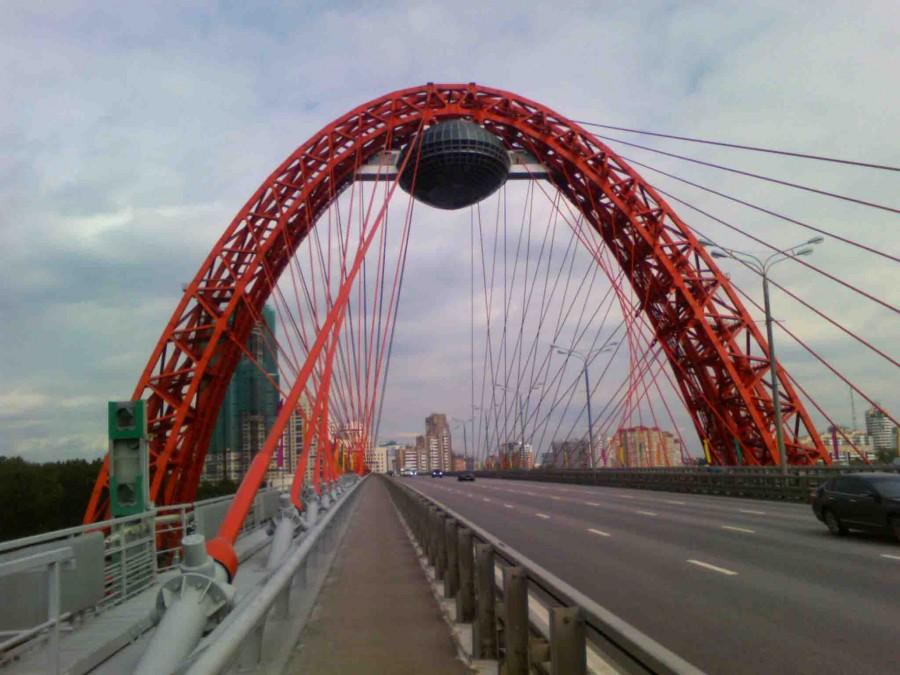 Живописный мост (Москва)
