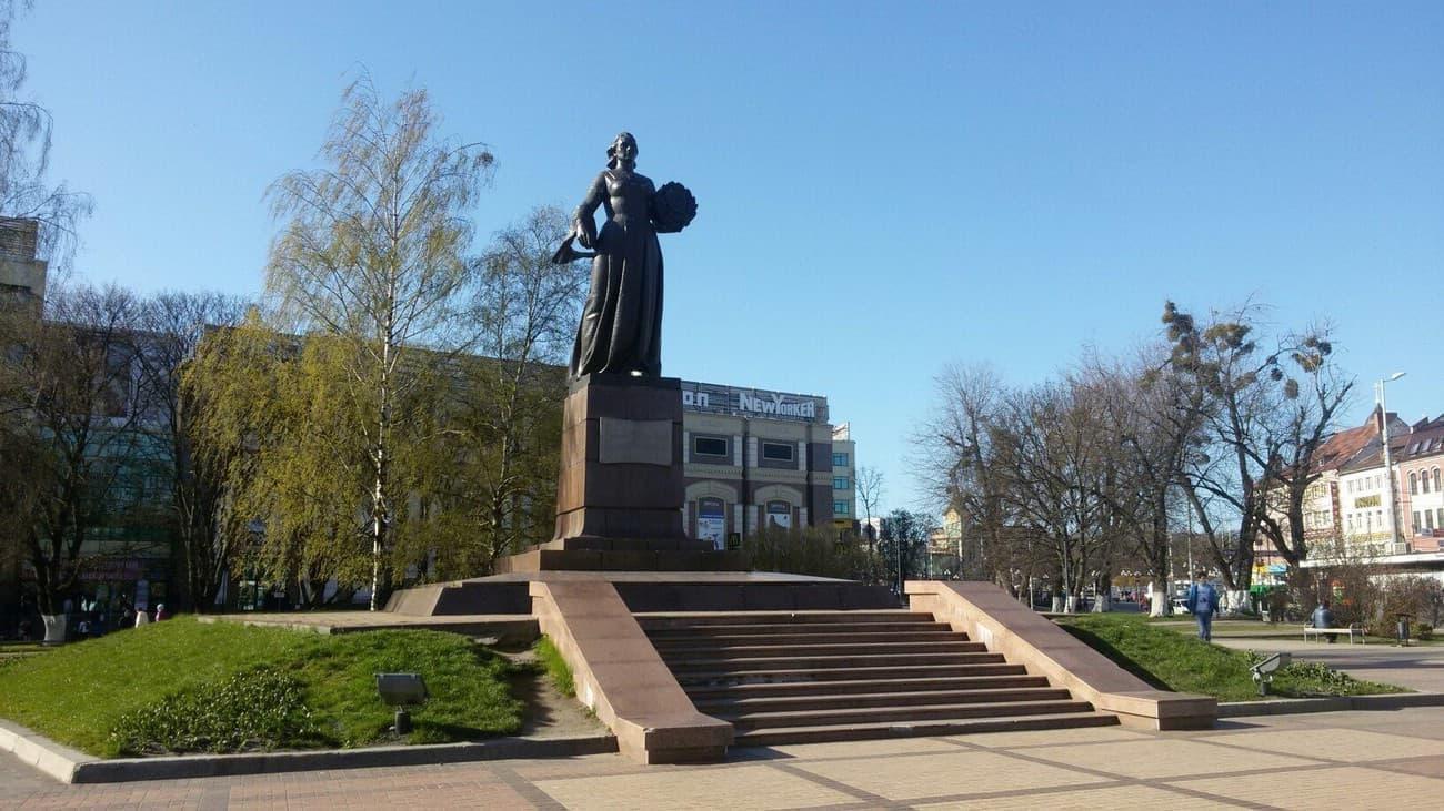 Памятник «Мать-Россия» (Калининград)