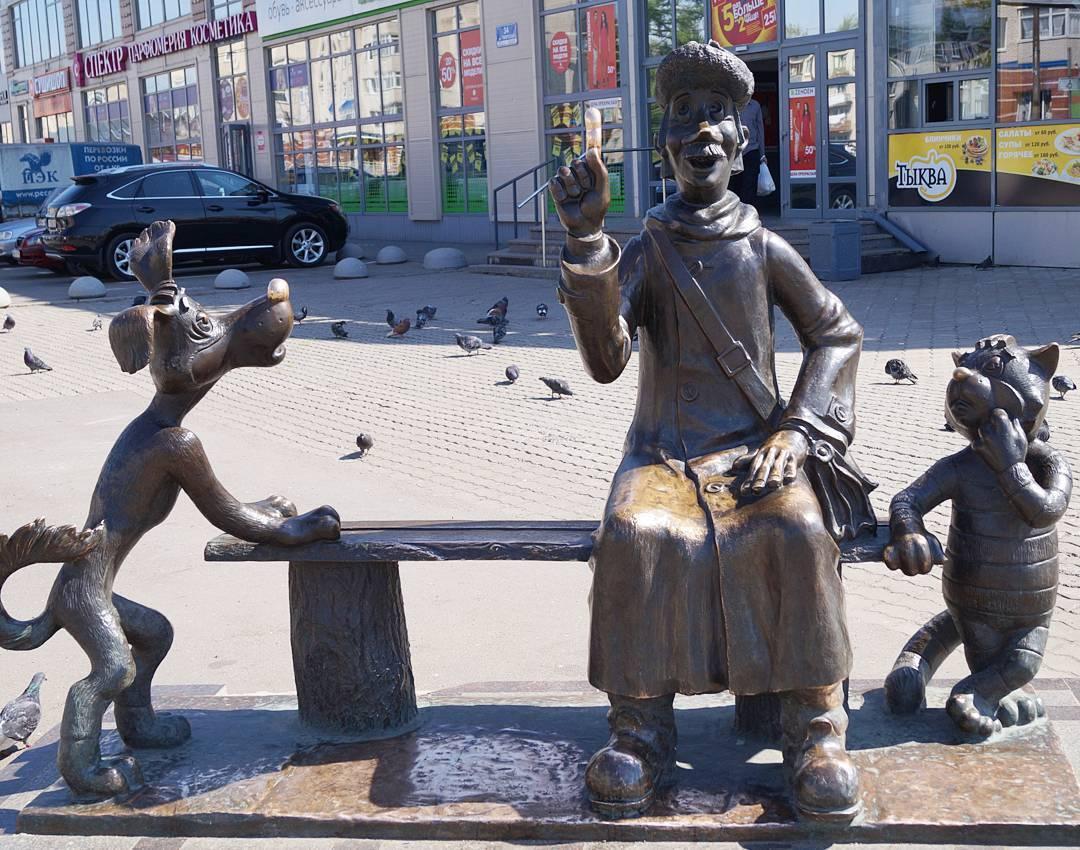 Памятник «Трое из Простоквашино» (Колпино)