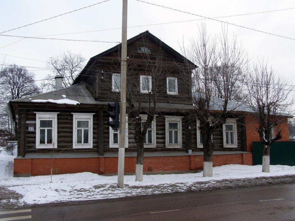 Дом Фуфаевых (Дмитров)