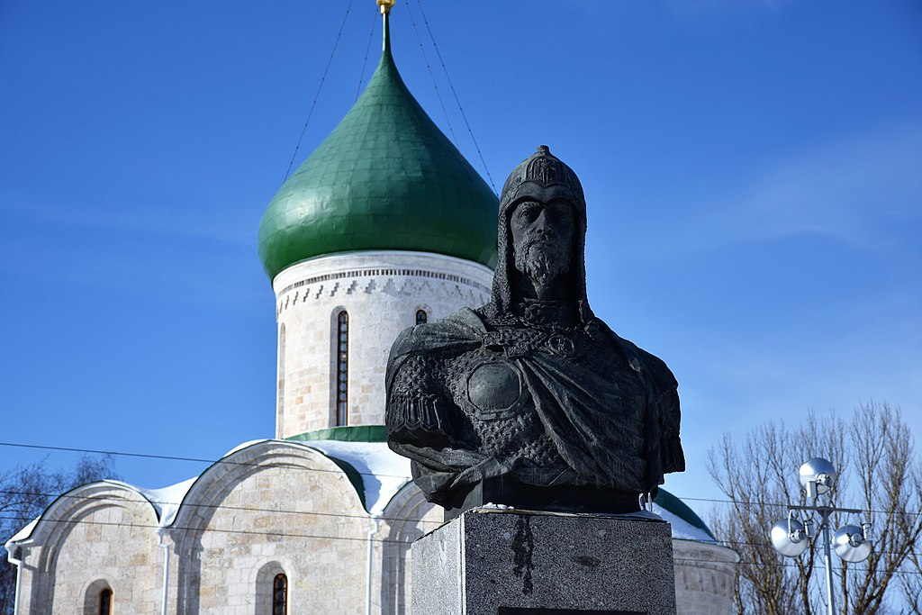 Памятник Александру Невскому (Переславль-Залесский)