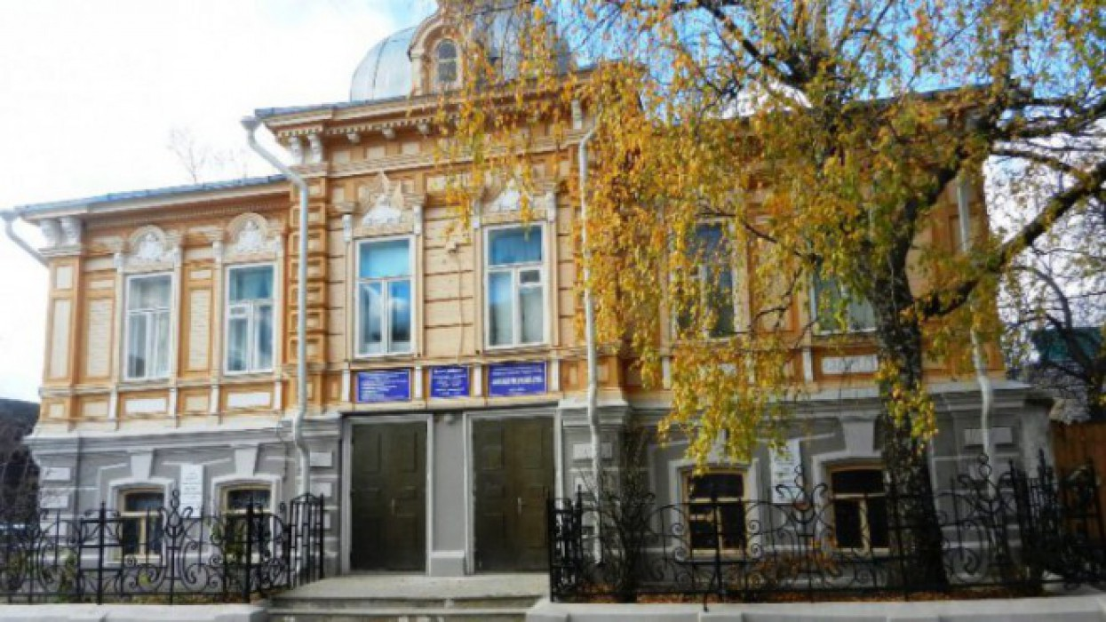 Краеведческий музей (Бор)