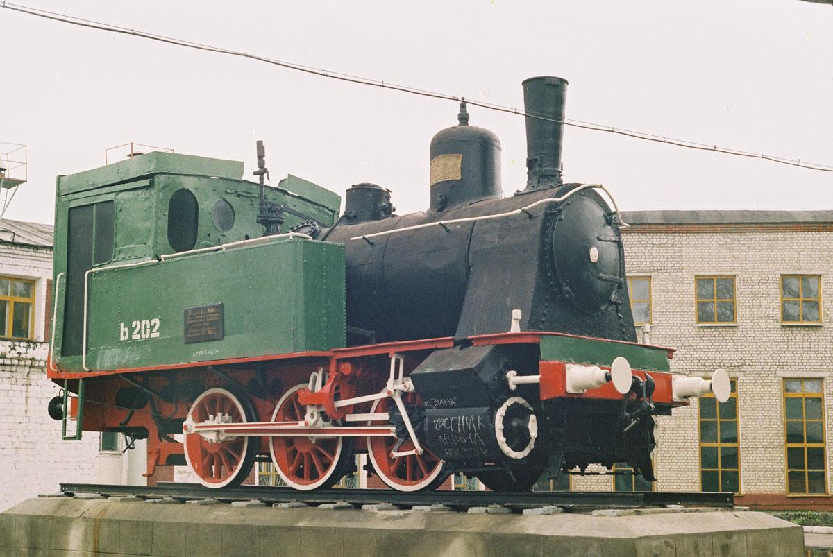 Паровоз-памятник Ь-202 «Кукушка» (Рузаевка)