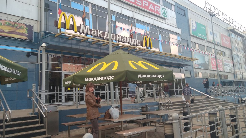 Макдоналдс в Щербинках (Нижний Новгород)
