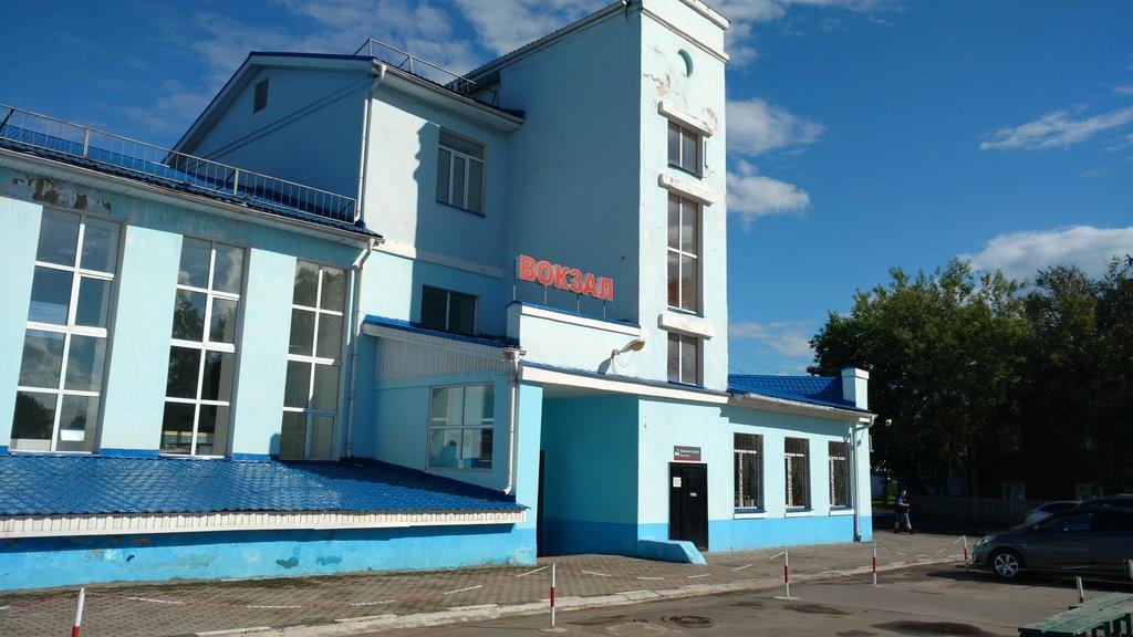Железнодорожный вокзал «Данилов» (Данилов)