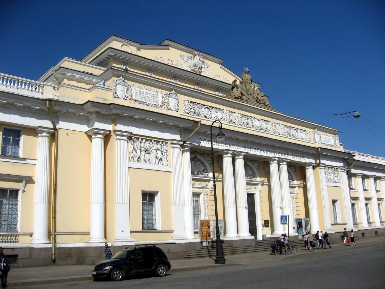Российский этнографический музей (Санкт-Петербург)