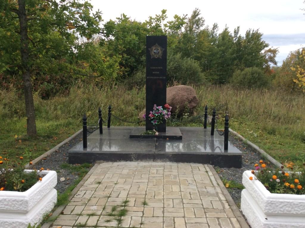 Мемориальное воинское кладбище (Ивангород)