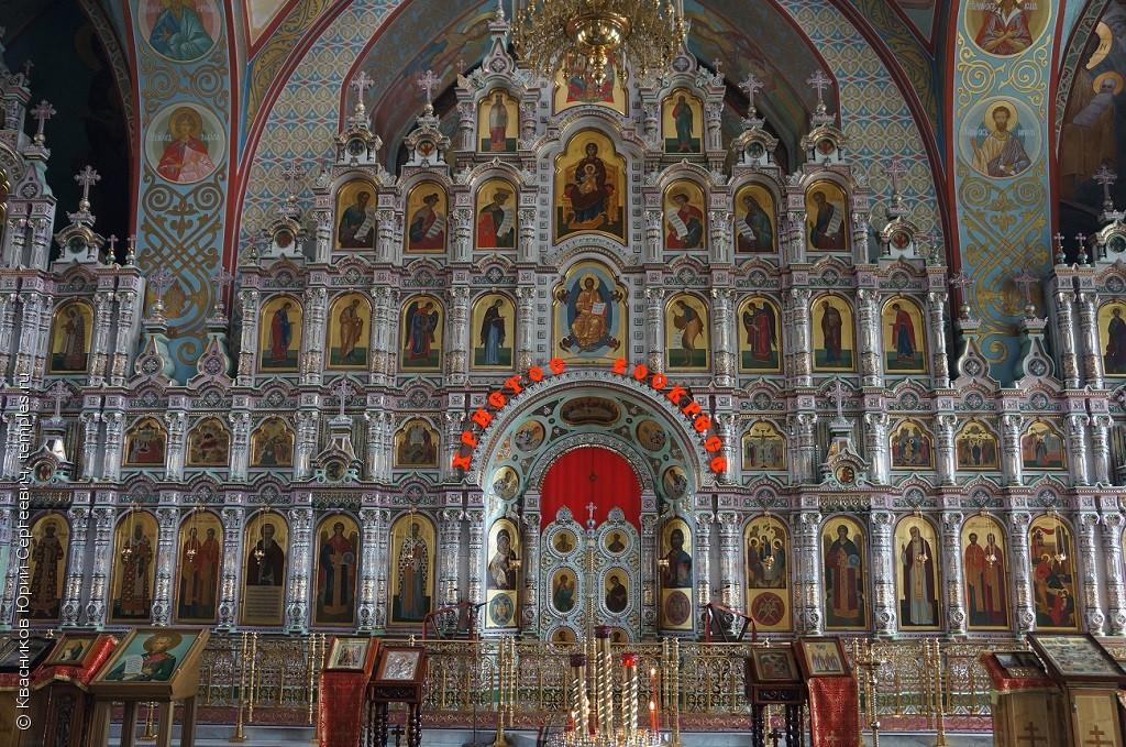Собор Святой Троицы (Щёлково)
