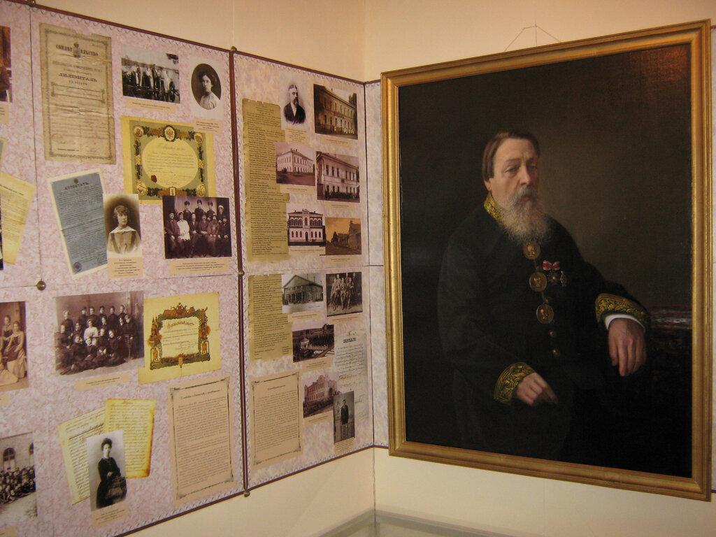 Музей Мологского края (Рыбинск)