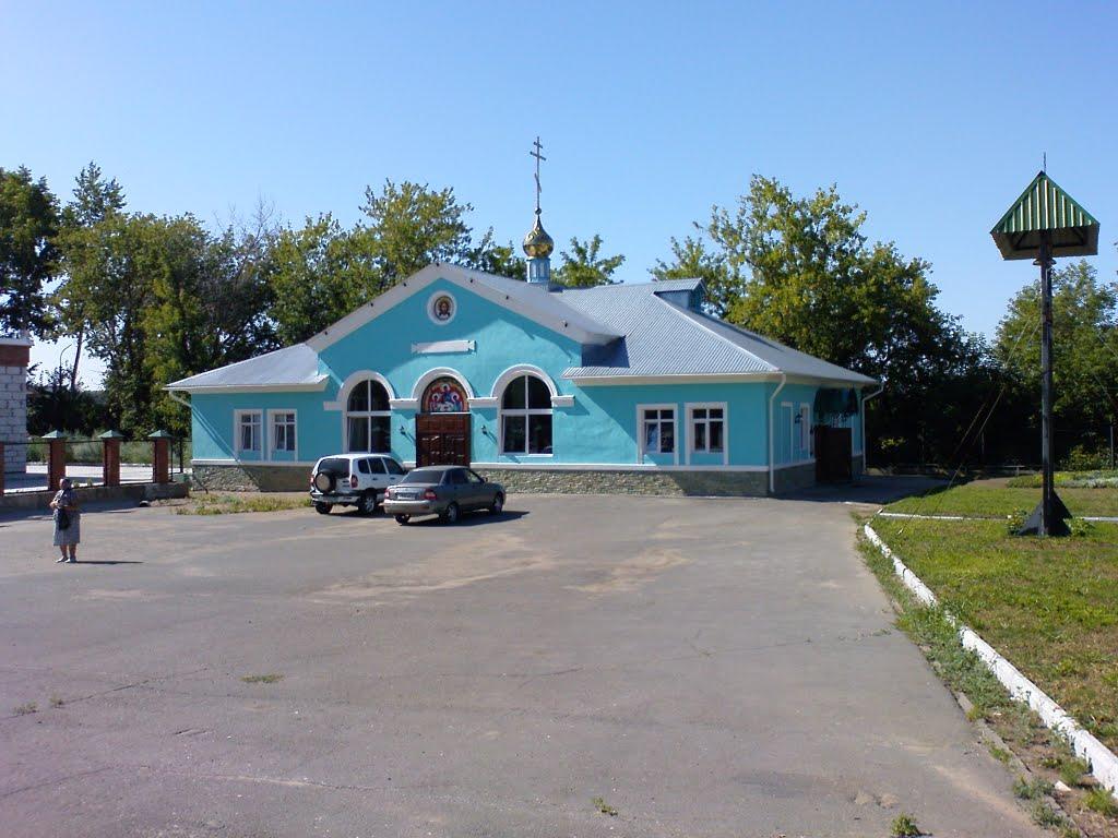 Железнодорожный вокзал «Сайгатка» (Чайковский)