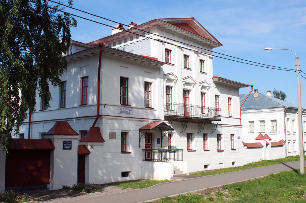 Дом Сераго (Белозерск)