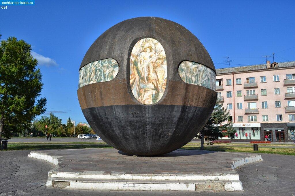 Памятник «Держава» (Омск)