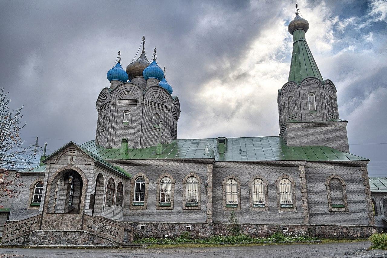 Свято-Никольский кафедральный собор (Мурманск)