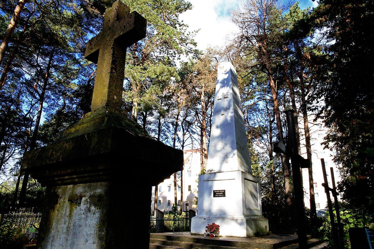 Памятник жертвам эпидемий 1920-23 годов (Барановичи)