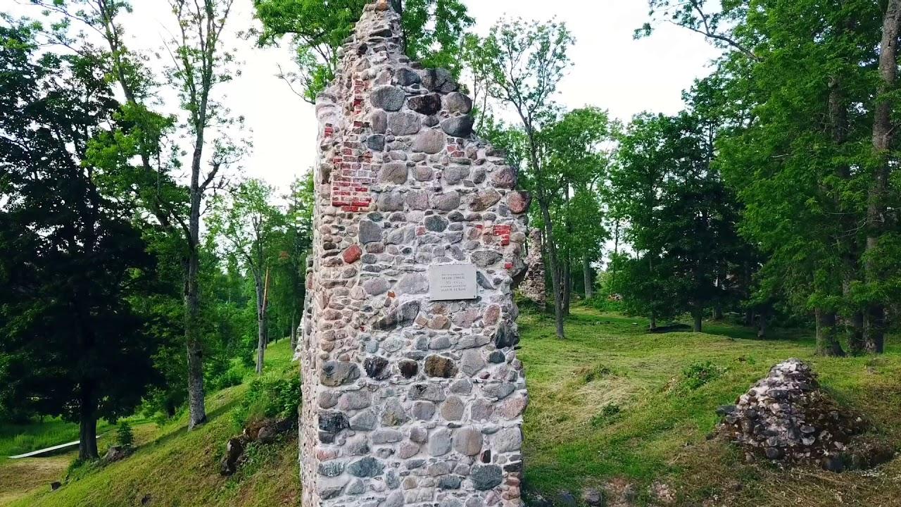 Замок Хельме (Эстония)