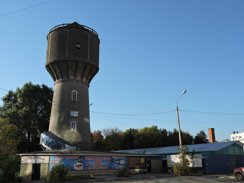 Водонапорная башня (Серпухов)