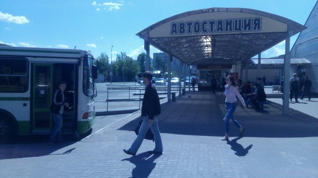 Автостанция «Калиновский рынок» (Кострома)